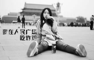 《我在人民广场吃炸鸡》尤克里里弹唱视频教学BY柠檬音乐