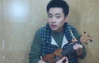 张松涛教程(十八)G调常用和弦弹唱《世界小小》