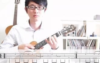 张宇《给你们》尤克里里弹唱教学
