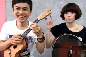 《小情歌》ukulele弹唱教学BY马叔叔/李依瑾