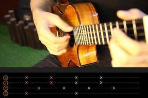 《董小姐》ukulele弹唱教学BY程龙
