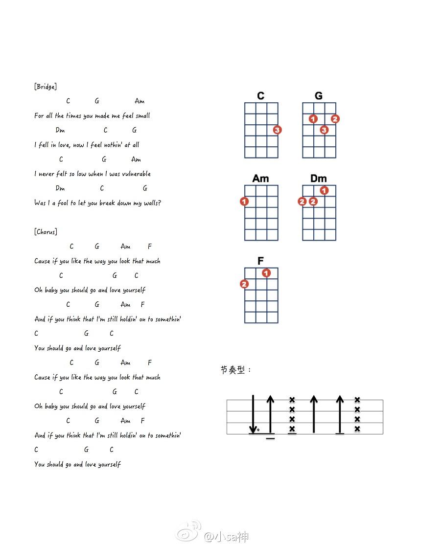 《love yourself》ukulele谱