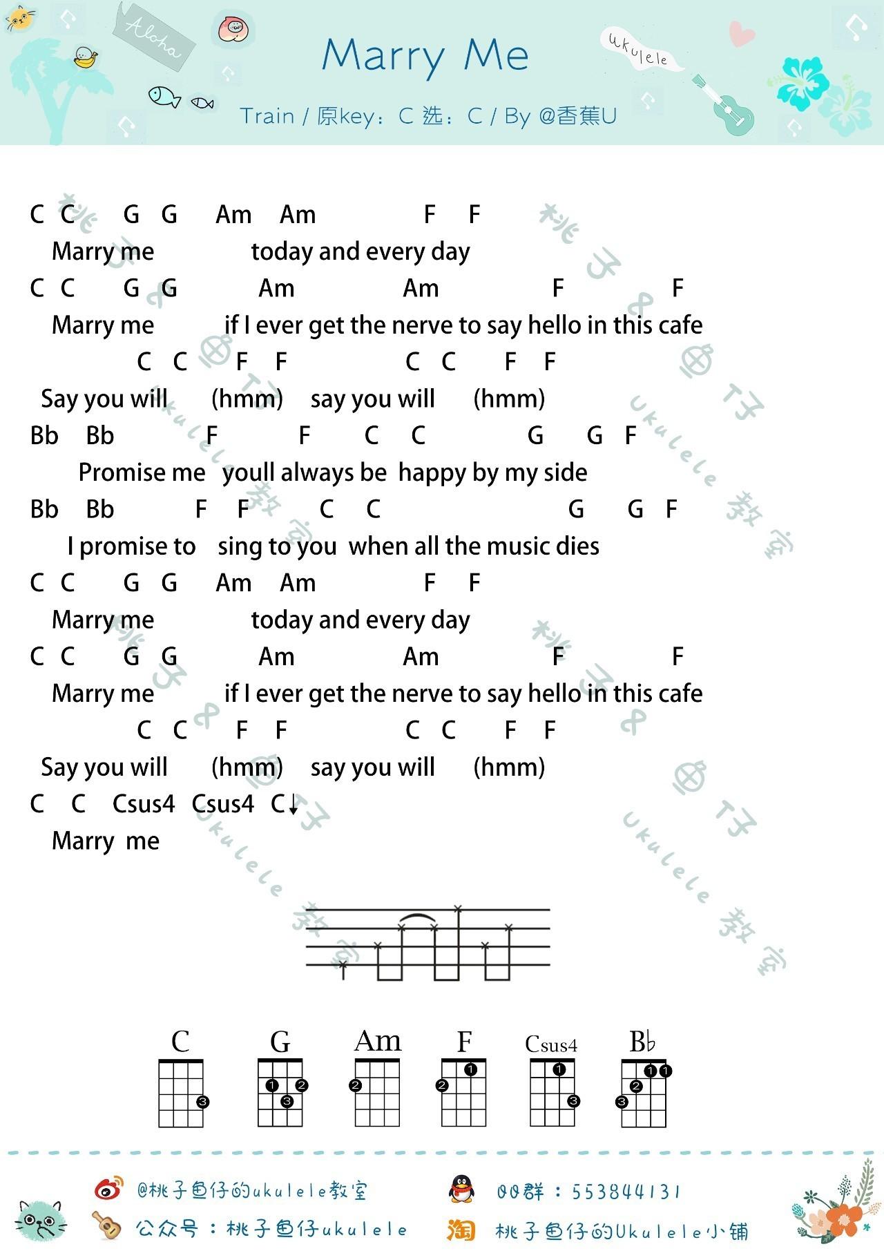 《Marry Me》ukulele谱