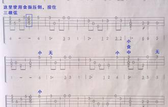 单音指法加强练习-第五课