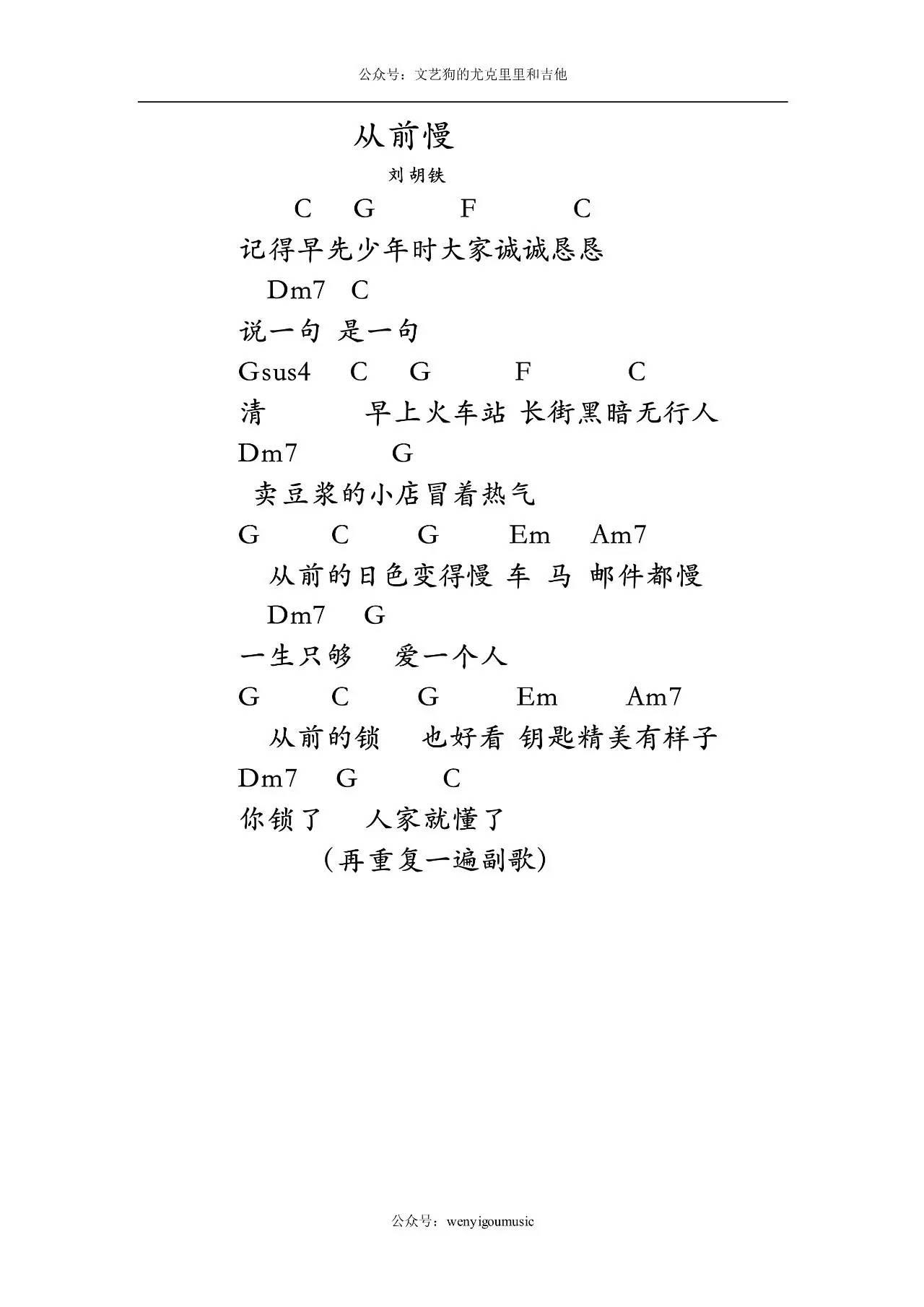 congqianm1