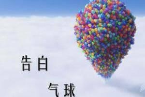 《告白气球》ukulele指弹独奏谱附演示视频_邱文輝