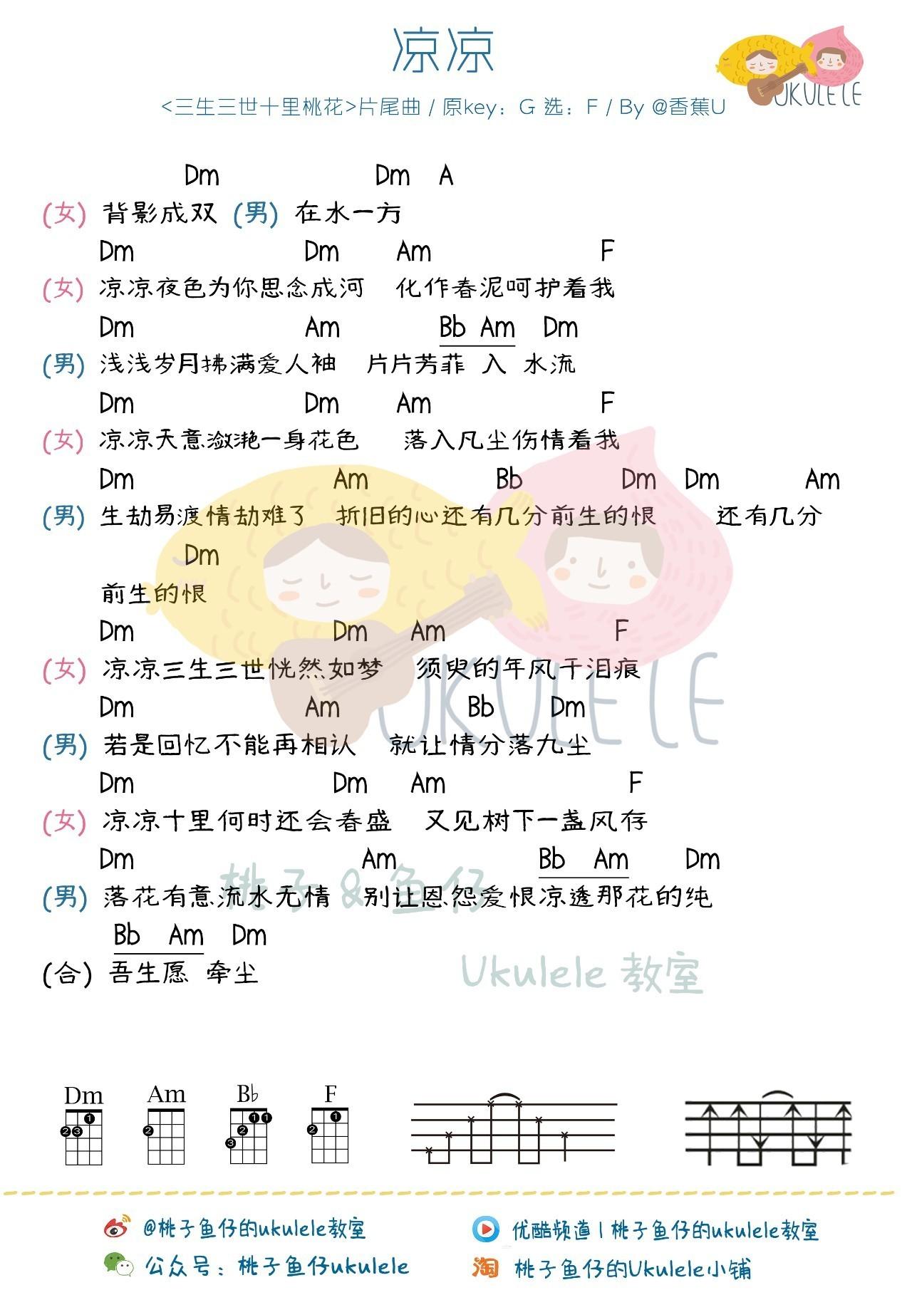 sanhuap6