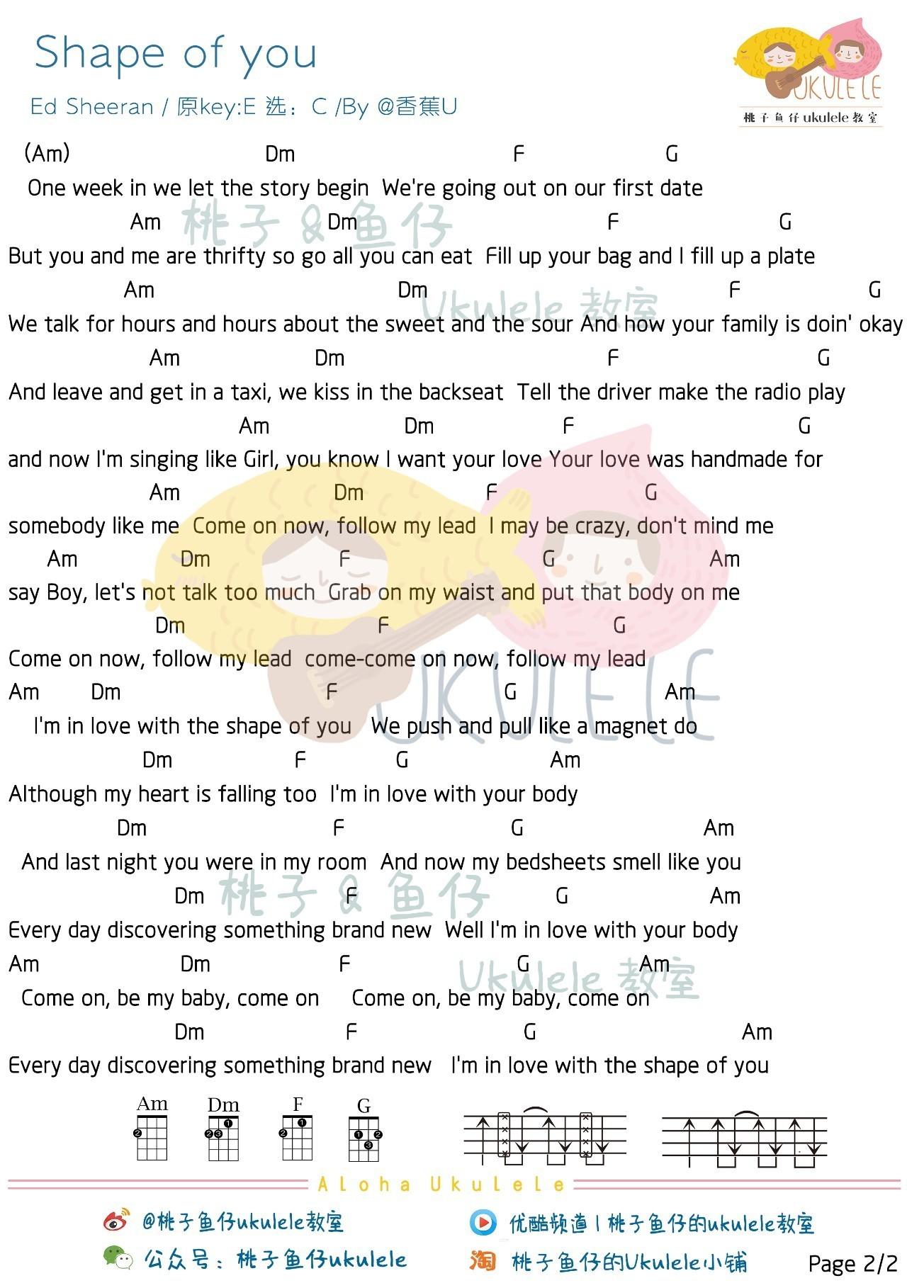 《Shape Of You》高清ukulele谱