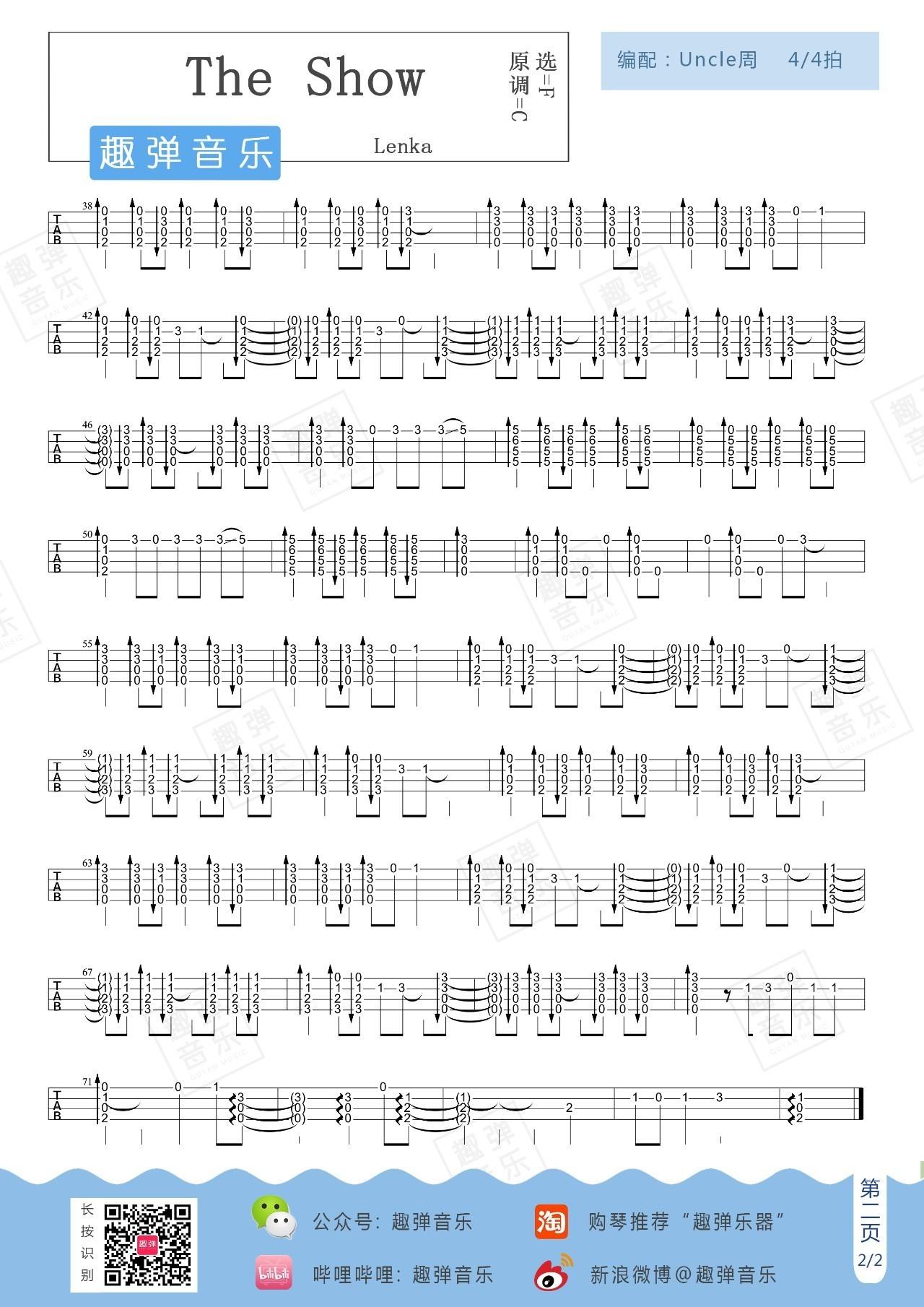 《The show》ukulele谱