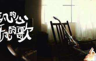 《一程山路》尤克里里谱_毛不易_弹唱伴奏谱