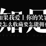 五月天/林俊杰《知足》尤克里里弹唱/指弹教学