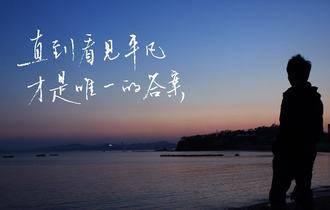 《平凡之路》尤克里里谱_超原版_弹唱+指弹教学