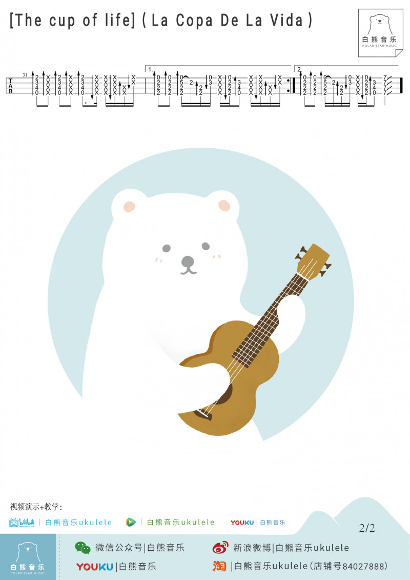 《The Cup of Life》ukulele谱