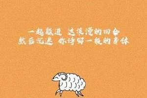 徐秉龙&沈以诚《白羊》尤克里里谱_指弹单音谱