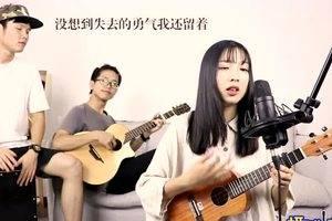 晴天尤克里里谱_弹唱教学_附指弹ukulele谱