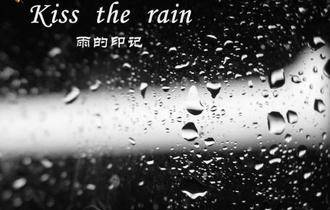Kiss The Rain 雨的印记 尤克里里指弹谱_指弹示范视频教学