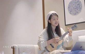 周杰伦《青花瓷》尤克里里谱_C调ukulele弹唱谱_弹唱演示