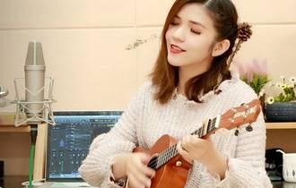 《桥边姑娘》尤克里里谱_弹唱视频演示+教学_男生版/女生版