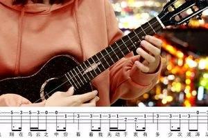 《麻雀》尤克里里谱_指弹谱_ukulele指弹视频演示