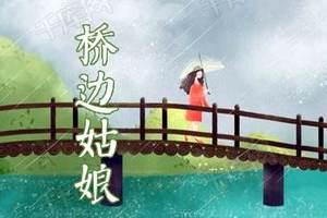 《桥边姑娘》尤克里里谱/吉他谱_尤克里里弹唱视频教学_趣弹音乐