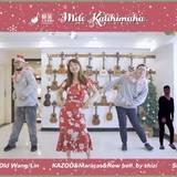圣诞金曲《Mele kalikimaka》尤克里里谱_弹唱示范视频+教学