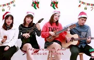 《Last christmas》尤克里里谱_Taylor swift_弹唱视频教学_小小凤