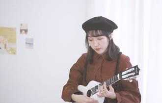 《稻香》尤克里里谱/吉他谱_ukulele弹唱视频教学_白熊音乐