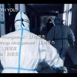《stay with you》尤克里里谱_林俊杰_弹唱伴奏谱_TODO_武汉加油