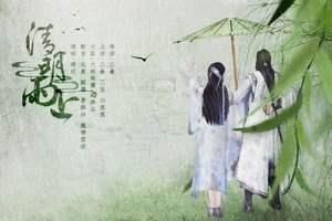 许嵩《清明雨上》尤克里里谱_F调女生版/C调男生版_桃子鱼仔教室