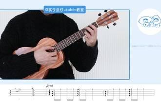 《黑色毛衣》尤克里里谱_ukulele指弹谱_视频教程