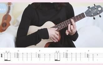 修炼爱情尤克里里谱_弹唱视频教程_弹唱ukulele谱